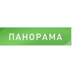 ООО «Панорама» добилось признания бильярда услугой, сопутствующей азартным играм