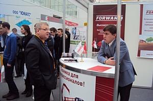 Форвард на выставке «Строительство и архитектура – 2014» в г. Красноярск