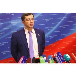 В. Гутенев прокоментировал законопроект по изменению в бюджет 2017 года