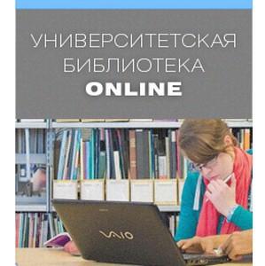 Университетская библиотека на «Библиоклуб.ру»