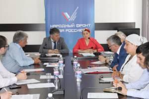 Активисты ОНФ подвели итоги мониторинга качества оказания медуслуг в поликлиниках Чечни