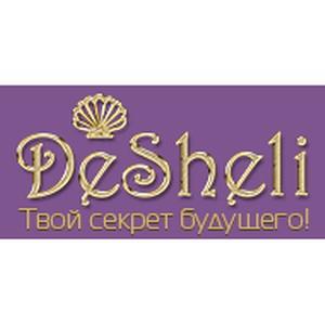 Desheli приняла участие в празднике для семей сотрудников МВД