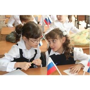 Песенный флешмоб «Солнечный круг России» станет подарком ко Дню России