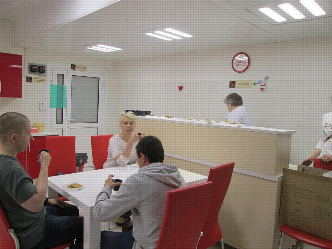 Всемирный День донора в Екатеринбурге