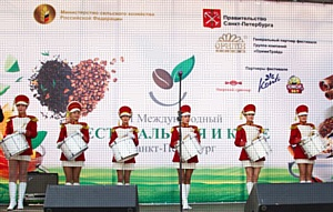 Праздник чая и кофе в Санкт-Петербурге