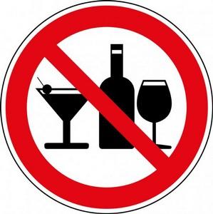 Новый год без алкоголя!