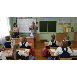 ОНФ в Карелии присоединился к акции «Моя семья – мои истоки»