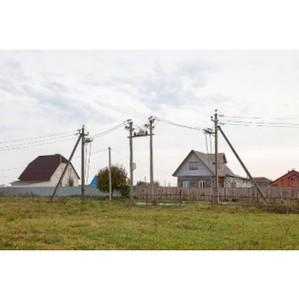 В Брянскэнерго подвели итоги работы по обеспечению экологической безопасности в 2013 году