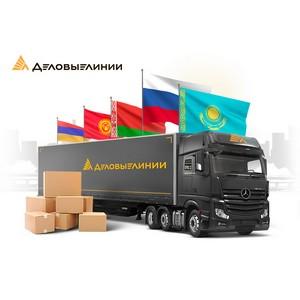 ГК «Деловые Линии» стала транспортным партнером ООО «СОУД-Сочинские выставки»