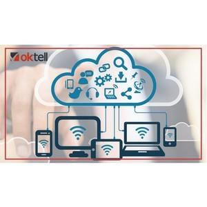 Как выбрать облачное решение для контакт-центра?