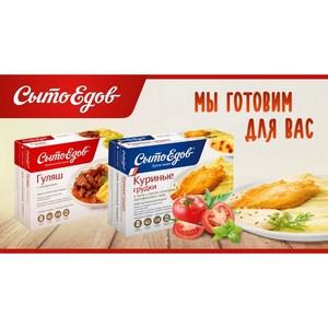 Продукция ТПК «Вилон» – теперь и в Казахстане