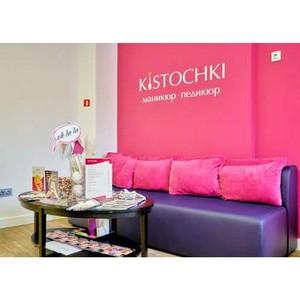 Kistochki: сеть растет, прибыль увеличивается