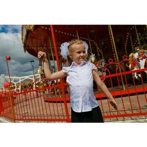 Школьники-отличники смогут посетить Сочи Парк бесплатно