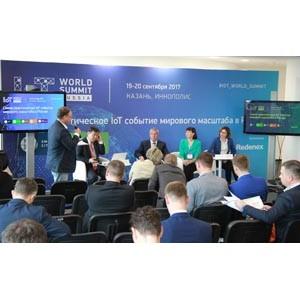 «Энфорта» приняла участие в Мировом цифровом саммите IoT World Summit Russia в Казани