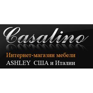 «Casalino» представляет новинки мебельной фабрики «Ashley»
