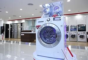 Бытовая техника LG в фирменном магазине в Москве