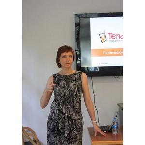Маркетинг закупок обсудили на семинаре ТендерПро