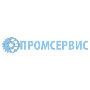 """Компания """"Промсервис"""" заявила о завершении работ по запуску нового производства в Тульской области."""