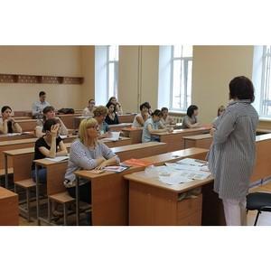 В Благовещенске при участии ОНФ прошел форум активных граждан «Сообщество»