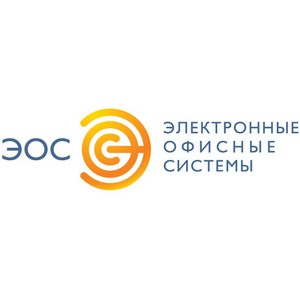 В Приднестровье внедрят «Электронное правительство»
