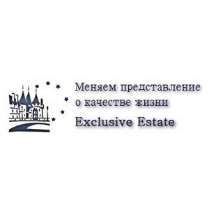 Агентство «Эксклюзив» на выставке «Болгарский Дом»