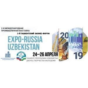 Expo-Russia Uzbekistan 2019
