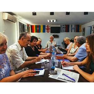 Российские экспертные площадки представили свои возможности для молодежи Аджарии