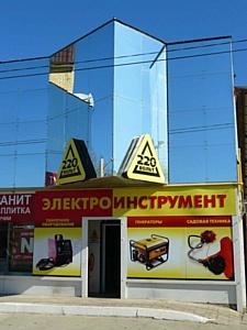 Открыт новый магазин федеральной сети магазинов электро- и бензоинструмента «220