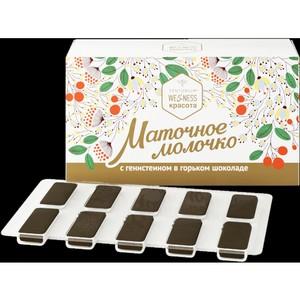 Стартовали общероссийские продажи «молодильного шоколада»