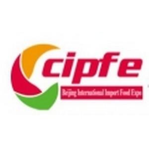 Пекинская международная выставка импортных продуктов питания 2016 пройдет в мае этого года
