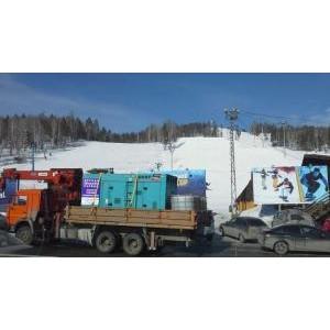 Ёлектростанци¤ 300 к¬т на Ётапе убка мира по сноуборду на горном курорте Ђ—олнечна¤ долинаї