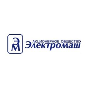 Предприятие «Электромаш» (г. Ижевск) – резидент индустриального парка «Развитие»
