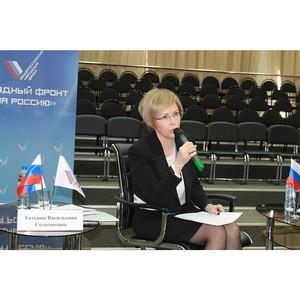 Сопредседатель регионального штаба ОНФ в Томской области приняла участие в выборах депутатов Госдумы