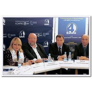 Юбилей Чеченской Конституции отметят масштабным форумом СМИ