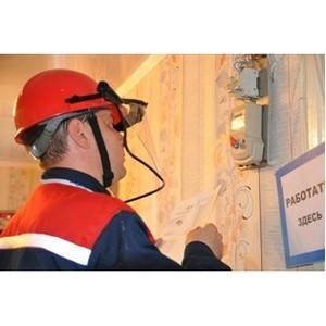 Рязаньэнерго: за 8 месяцев в Рязанской области пресечено хищение  около 3,8 млн кВт*ч электроэнергии