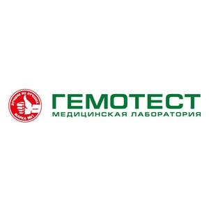 Фонд «Подсолнух» договорился о поддержке своих подопечных со стороны «Лаборатории Гемотест»