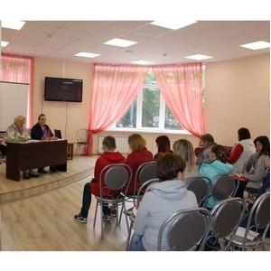В ВАО прошла встреча «О мерах социальной поддержки многодетных семей и детей-инвалидов»