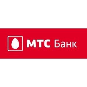 Руководитель ООО «Аракис плюс» и ООО «Гарант» подозревается в нанесении ущерба МТС Банку