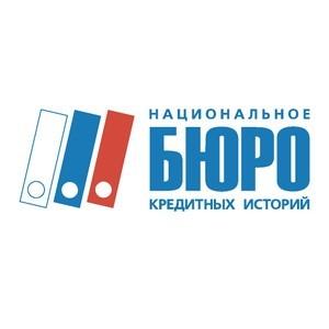 НБКИ: доля потребкредитов свыше 500 тыс. руб. превысила уровень 60%