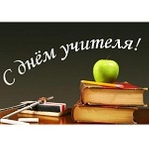 Северо-Восточный банк Сбербанка России поздравляет учителей с профессиональным праздником