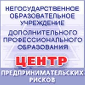 НОУ ДПО «Центр предпринимательских рисков» на выставке  SFITEX 2012