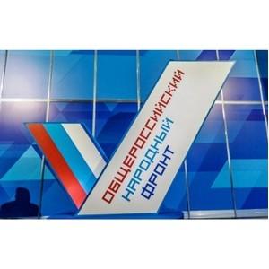 После вмешательства ОНФ деятельность вредного производства в подмосковном Дзержинском приостановлена