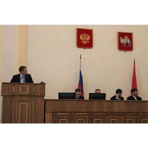 Челябинские эксперты ОНФ обсудили перспективы создания высокопроизводительных рабочих мест в регионе