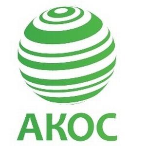 AMEC, ICCO и PRCA представили подробное руководство по измерению и оценке эффективности коммуникаций