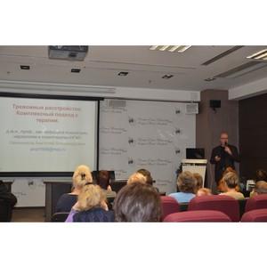 «Спорные вопросы неврологии» обсудили в Новосибирске