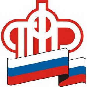 1500 сертификат МСК вручён в УПФР в Козельском районе Калужской области