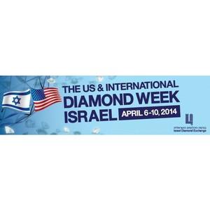 В Израиле пройдет Американо-международная алмазная неделя