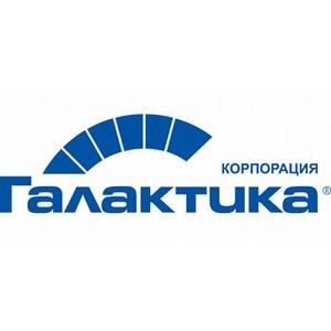 Корпорация «Галактика» начинает сотрудничать с Фондом развития промышленности