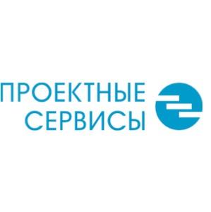 Директор компании «Проектные сервисы» Андрей Бадин выступит на Инвестиционном форуме Сочи-2015