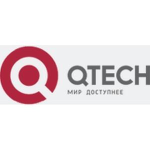 Российское телекоммуникационное оборудование Qtech оценят бразильские компании